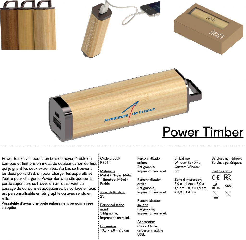 power-timber-1